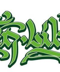 Green Liberty